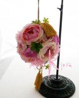 造花オーダーメイドブーケ 和装用ボールブーケ(イングリッシュローズ&マム)