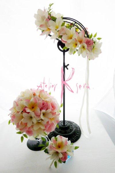 画像1: 造花オーダーメイド ラウンドブーケ・ブトニア・花冠セット(プルメリアP&W)