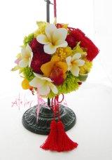 造花オーダーメイドブーケ 和装用ボールブーケ(トロピカルミックス)
