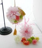 造花オーダーメイドブーケ  和装用ボールブーケ(ピンクダリア&マム)