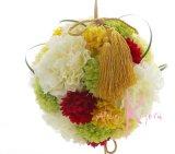 造花オーダーメイドブーケ 和装ボールブーケ(ダリア・マムプラスベアグラス)