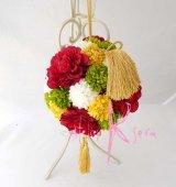 造花オーダーメイドブーケ 和装ボールブーケ(Rダリア・マム3C)
