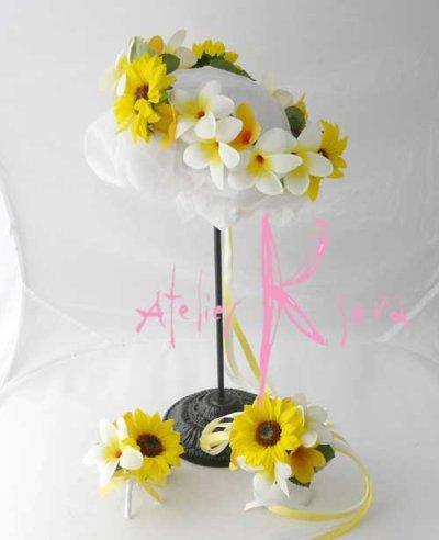画像1: 造花オーダーメイド 花冠・リストレット・ブトニアセット(ひまわり&プルメリア)