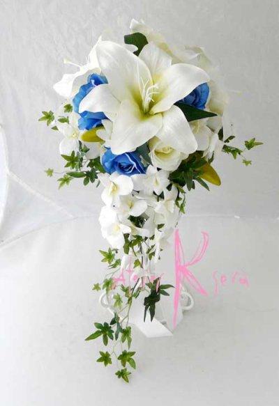 画像2: 造花オーダーメイドブーケ キャスケード・ブトニア・ヘッドパーツ(カサブランカ&ロイヤルブルーローズ)