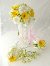 造花オーダーメイドブーケ 22クラッチ・ブトニア・ヘッドパーツセット(ホワイトピオニー&イエロープルメリア)