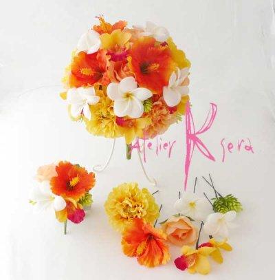 画像2: 造花ビタミンカラー♪ハイビスカス&プルメリア ラウンドブーケ・ブトニア・ヘッドパーツセット