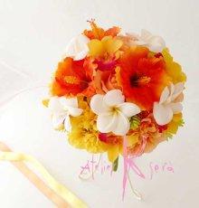 他の写真3: 造花ビタミンカラー♪ハイビスカス&プルメリア ラウンドブーケ・ブトニア・ヘッドパーツセット