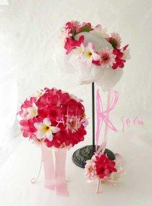 他の写真1: 造花オーダーメイドブーケ ラウンド23・ブトニア・花冠(ピンクプルメリア&ガーベラ)