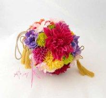他の写真3: 造花和装用ボールブーケ ダリア・マムミックス