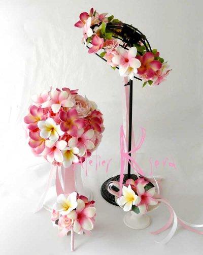 画像1: 造花オーダーメイドブーケ ラウンド20・ブトニア・花冠・リストレット(ピンクプルメリア&ローズ)