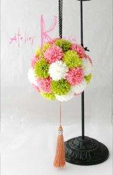 造花オーダーメイドブーケ 和装ボールブーケ(マム4C)