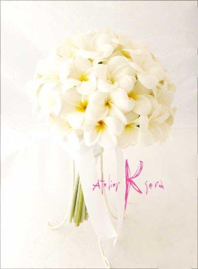 画像2: 造花オーダーメイドブーケ クラッチ22・ブトニア・花冠(ホワイトプルメリア)