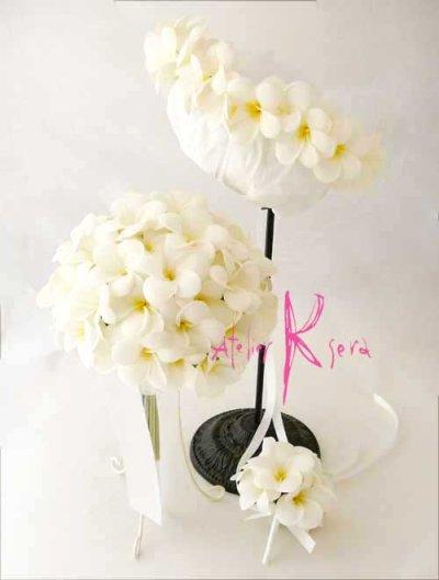 画像1: 造花オーダーメイドブーケ クラッチ22・ブトニア・花冠(ホワイトプルメリア)