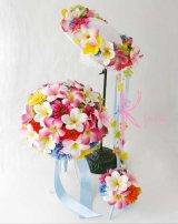 造花オーダーメイドブーケ ラウンド24・ブトニア・花冠リボン飾り付(カラフルカラー&プルメリア )
