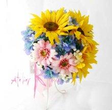 他の写真2: 造花オーダーメイドミニブーケ ミニブーケ16・ブトニア・ヘッドパーツ(ヒマワリ&ガーベラ&デルフィニウム)