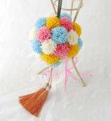 造花オーダーメイドブーケ 和装ボールブーケ(マムwpyb4)
