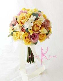 他の写真3: 造花オーダーメイドブーケ クラッチ24・ブトニア・ヘッドパーツ(イエロー&ニュアンスピンクローズ)