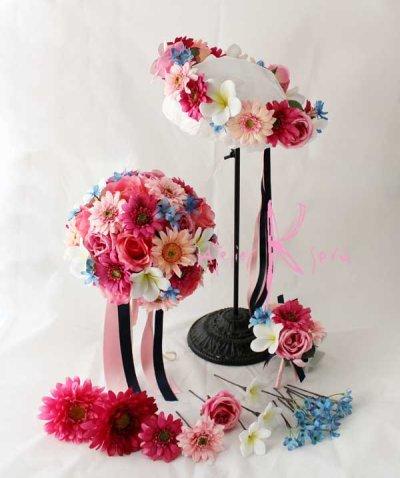画像1: 造花オーダーメイドブーケ ラウンド20・ブトニア・花冠・ヘッドパーツ(Pガーベラ&ブルースター)