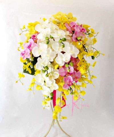 画像2: 造花オーダーメイドブーケ キャスケードブーケ(コチョウラン&シンビジューム)