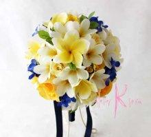 他の写真2: 造花オーダーメイドブーケ ラウンド20・ブトニア・ヘッドパーツ(イエローローズ&プルメリア&ブルー)