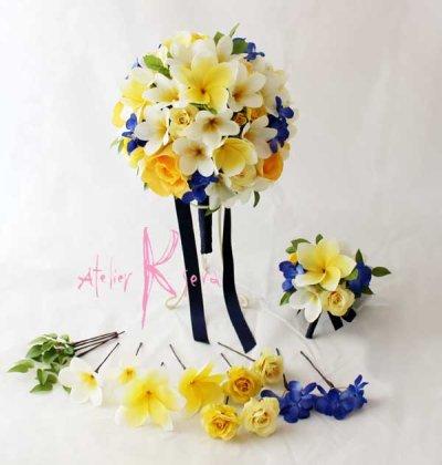 画像1: 造花オーダーメイドブーケ ラウンド20・ブトニア・ヘッドパーツ(イエローローズ&プルメリア&ブルー)